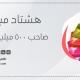 هشتاد میلیون ایرانی، صاحب ۵۰۰ میلیون حساب بانکی