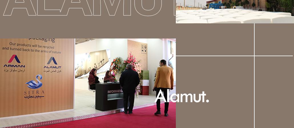 کیان الماس الموت | داستان یک موفقیت!